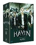 ヘイヴン3 DVD-BOX2[DVD]