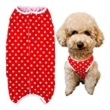 KUVEELA PET 犬 猫 服 術後服 カバー 中小型犬 エリザベスカラーの代わる 雄雌兼用 避妊 離乳 保護(S、白い水玉柄)