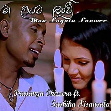 Maa Layata Lanwee (feat. Sashika Nisansala)