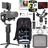DJI Ronin-SC Pro Combo 3-Axis Gimbal Stabilizer for Mirrorless Cameras Pro Creative Bundle with Deco Photo Backpack + 64GB High Speed Card + Corel Paintshop Pro Software + 1 Year Warranty Extension