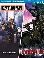 Eat-man - Complete Series [Blu-ray]