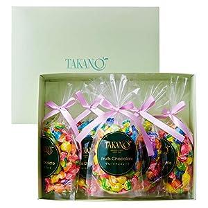 新宿高野 フルーツチョコレート5入EA (プレゼント袋付) プチギフト [ バレンタインデー / ホワイトデー / お返し / ギフトセット ] 7種類のフルーツ 5袋入り