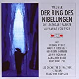 Der Ring des Nibelungen: Frau Sonne sendet lichte Strahlen
