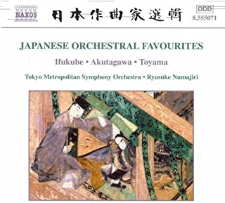Japanese Orchestral Favourites by VARIOUS ARTISTS (2002-05-21)