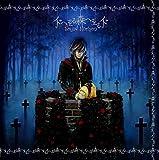 イドへ至る森へ至るイド(Re:Master Production)(光と闇の童話/この狭い鳥籠の中で/彼女が魔女になった理由)
