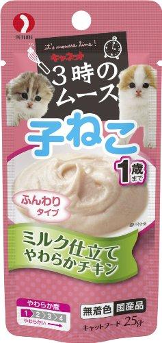 ペットラインキャネット〈3時のムース〉『子ねこ用ミルク仕立て』