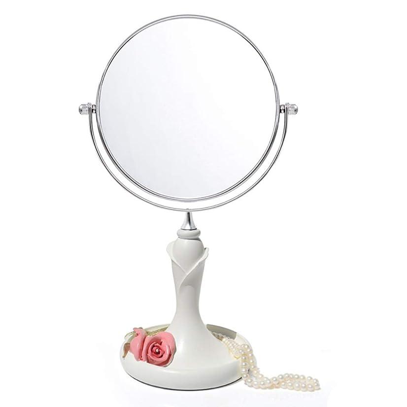 かわいらしい未就学言い換えるとYYFRB ホワイトローズターンテーブル両面ミラーミラーファッション多機能樹脂ミラー(サイズ:36.5CM) メイクアップミラー (Color : White)