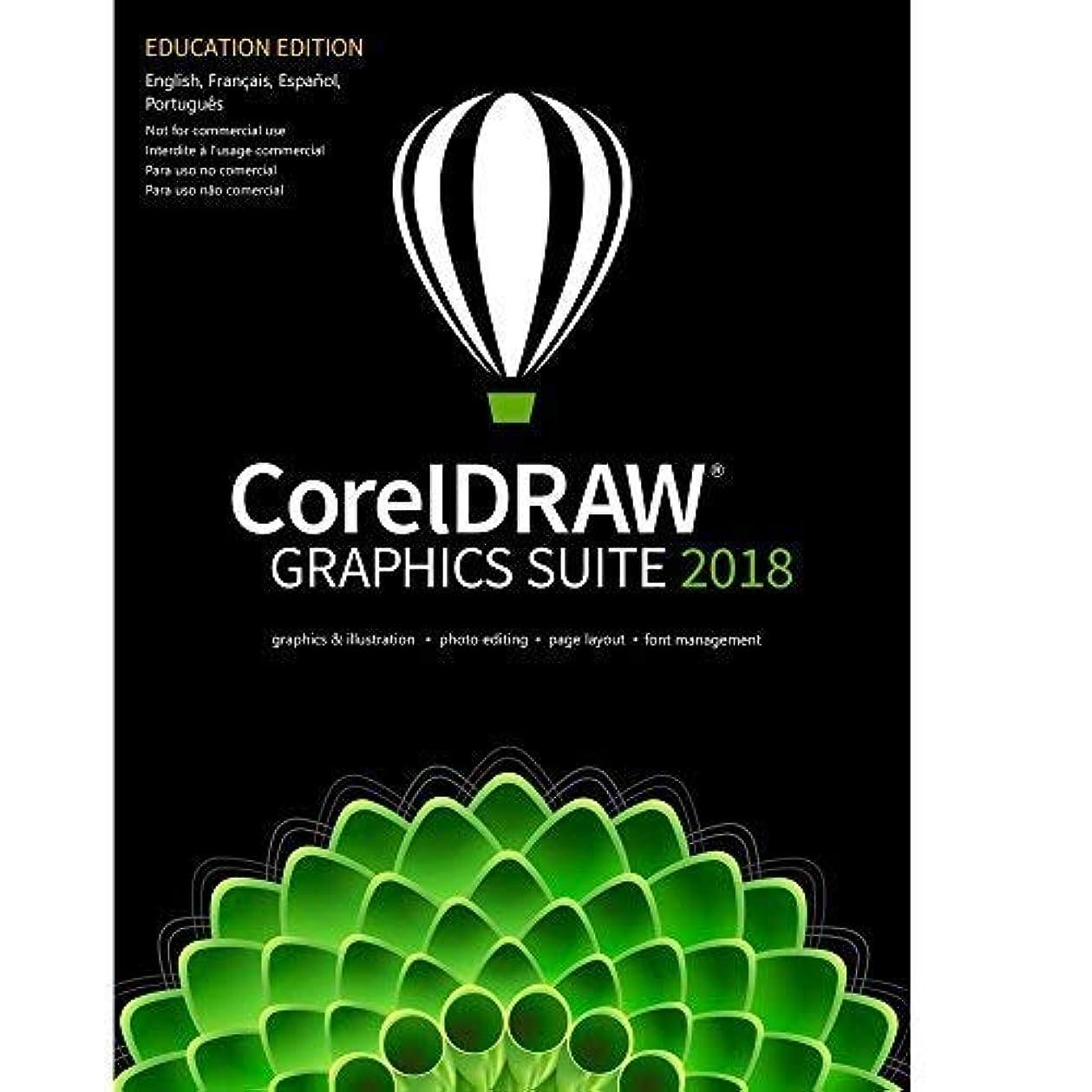 祖父母を訪問エンディング驚いたことに【並行輸入品】Coreldraw Graphics Suite 2018 Education Edition