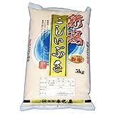 【精米】新米 令和2年 新潟県産(新潟辰巳屋産地直送米)白米 こしいぶき 5kg
