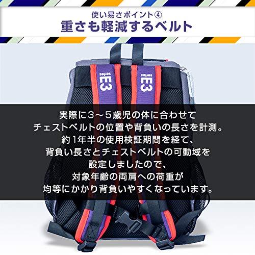 星野太郎バッグデザイン研究『ちいくばっぐ新幹線シリーズSサイズ』