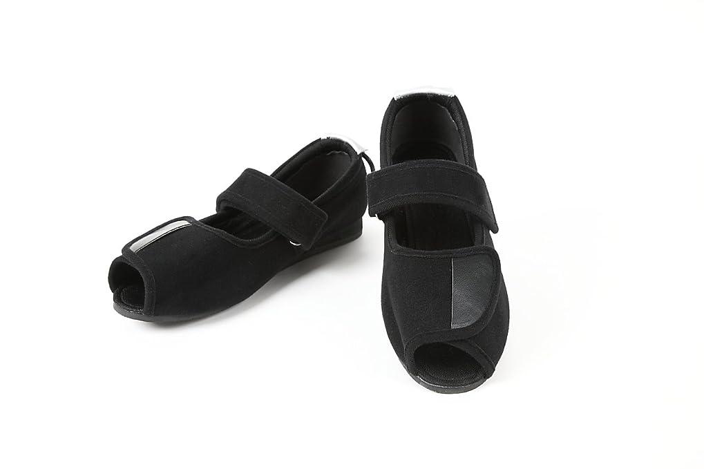 コンデンサー辞任チャップ[うららか] 室外用介護????? 高齢者用靴ケア?????ソフトサンダルU-004サイズ20.5cm~27.0