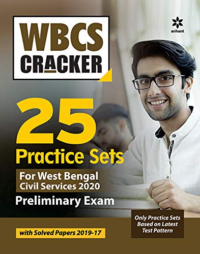 WBCS (West Bengal Civil Services) 25 Practice Sets Preliminary Exam 2020(Old Edition)