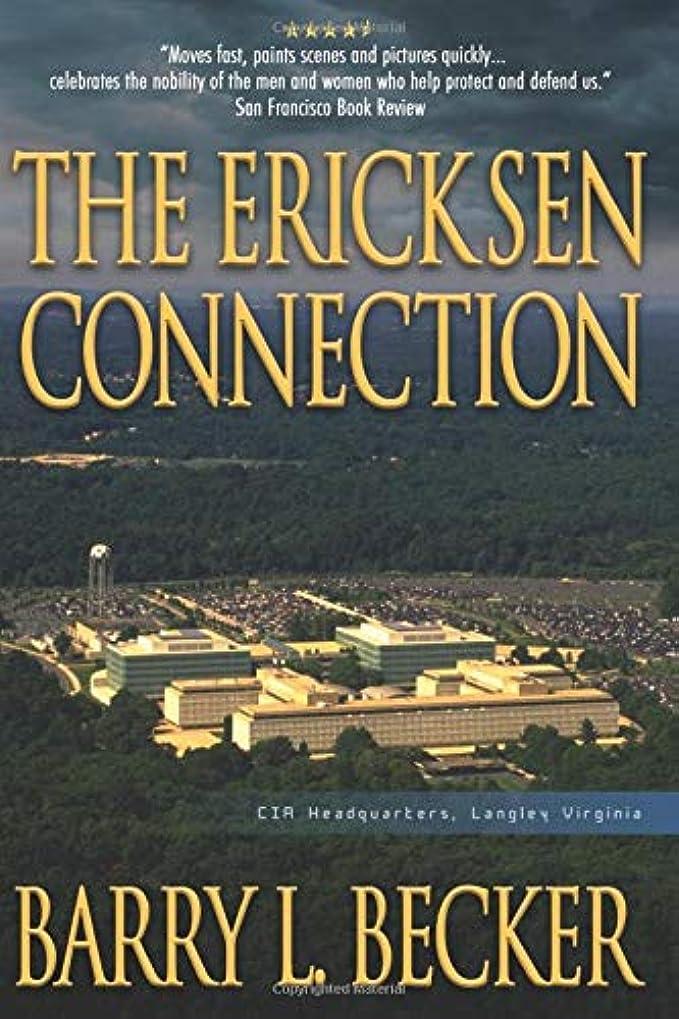 保守的メタルライン反動The Ericksen Connection