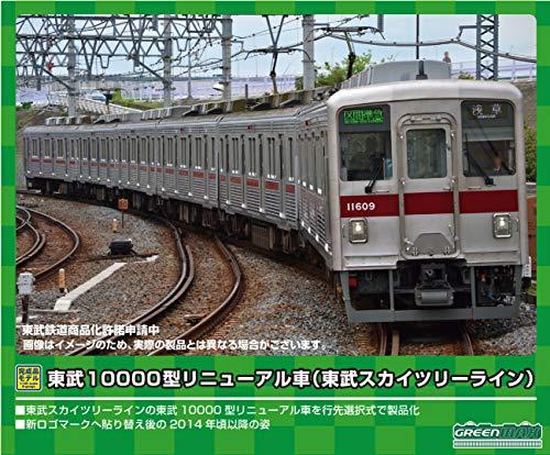 グリーンマックス Nゲージ 東武10000型リニューアル車 東武スカイツリーライン・11801編成 8両編成セット 動力付き 30435 鉄道模型 電車
