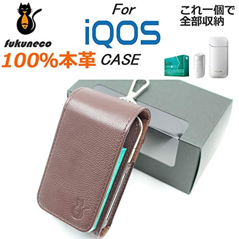 三角形エンジニアリングスラックアイコス ケース iQOS ケース 本革 牛革 iqos 2.4plusにもp対応 iQOS 電子タバコ 本革ケース