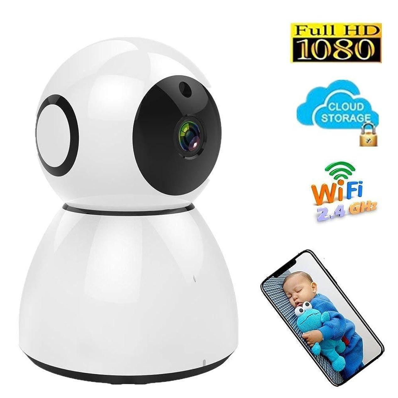 まどろみのある私たち役に立つ1080P Full HD Wireless IP Camera Wifi IP CCTV Camera Wifi Mini Network Video Surveillance Auto Tracking Camera IR Night Vision