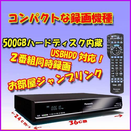 『録画機能付 CATV HDDレコーダー TZ-HDW610P』のトップ画像