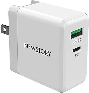 【世界最小・最軽量クラス】NEWSTORY USB PD 充電器 65W 急速充電器 2ポート USB-C & USB-A GaN 窒化ガリウム採用 折畳式 テレワーク iPhone 11/11Pro/11Pro Max/XR/8 Galaxy...