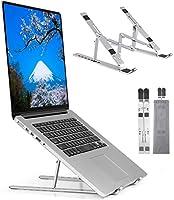 ノートパソコンスタンド 折りたたみ式 ラップトップスタンド アルミ合金 iPadスタンド 7段の高さ調節可能