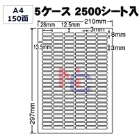 LDW150Y(VP5) ラベルシール 2500シート A4 150面 28×8mm マルチラベル 多面付ラベル 表示ラベル マルチタイプラベル 小さいラベル (LDW150Y(VP5) 5ケース 2500シート入)