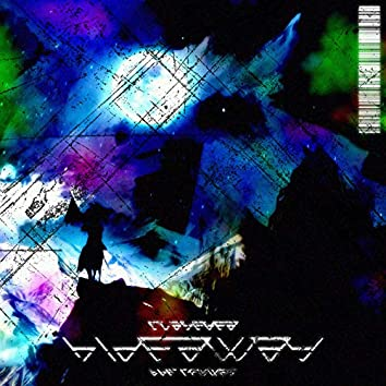 Hideaway (The Remixes)