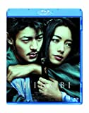 SHINOBI [Blu-ray]