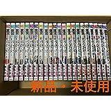東京卍リベンジャーズ 1〜22巻 全巻セット