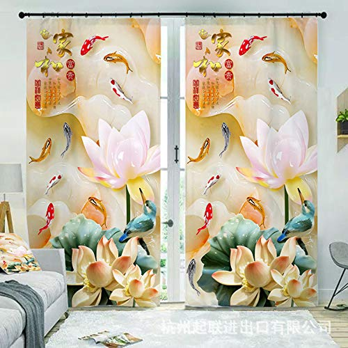 qcl3d Rideaux Rideau Draperies Rideaux Finis_Boutique Rideaux de Sculpture en Jade 3D Rideaux d'impression Riche Rideaux Finis en Soie Noire, Largeur 2.03x Hauteur 2.13