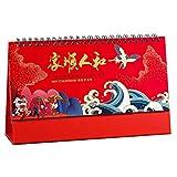 N \ A Calendari Giornalieri Capodanno Cinese 2021 Calendari 2021 per L'Anno Lunare del Bue,23.5x8x14cm,Stile Cinese Calendario 2021 Bianco per Organizzazione e Pianificazione | Rilegatura a Due Fili
