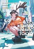 KEMONO FABRIC TOKYO モグモ Artworks