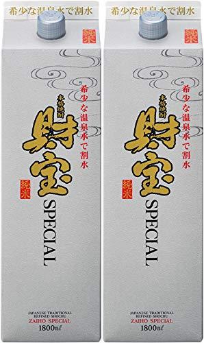 財宝 焼酎 財宝スペシャル 白麹 米 紙パック 25度 1800ml 2本