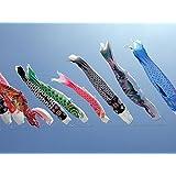 Generic こいのぼりバショウカジキ魚風ストリーマグリーン55センチメートル日本の吹き流し鯉フラグ