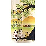 LIGICKY Japanische Noren Lang Vorhang Türvorhang Tapisseri für die Heimtextilien Raumteiler 85x150cm (Eulen Katzen Baum Berg)