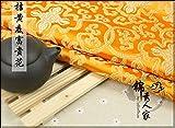 Meterware als Dekostoff- Brokat Stoff Tang Anzug Cheongsam