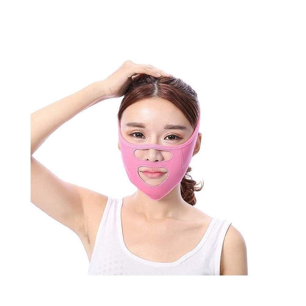 顔の持ち上がる細くの伸縮性があるベルト、 フェイシャル減量ベルトダブルチンリフティングファーミングラップ減量マスク包帯
