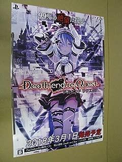 B2 ポスター デス エンド リクエスト Death end re;Quest ゆうパックの料金確認をお願い致します。