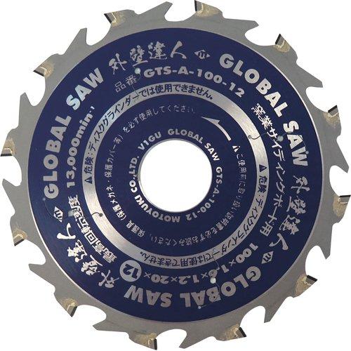 モトユキ グローバルソー 窯業サイディングボード用チップソー 外壁達人 GTSA10012