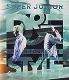 SUPER JUNIOR-D&E JAPAN TOUR 2018 〜STYLE〜[AVXK-79550][Blu-ray/ブルーレイ]