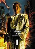 難波金融伝 ミナミの帝王 DVD Collection VOL.9[DVD]