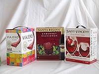ワインセット 3セット 大容量飲み比べセット(サンタ・レジーナ カベルネ・ソーヴィニヨン 赤ワイン フルボディ3000ml×3本 ヴィアヘロ 赤ワイン ミディアムボ