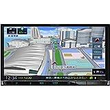 ケンウッド カーナビ 彩速ナビ 7型 MDV-S707 専用ドラレコ連携 無料地図更新/フルセグ/Bluetooth/Wi-Fi/Android&iPhone対応/DVD/SD/USB/ハイレゾ/VICS/タッチパネル