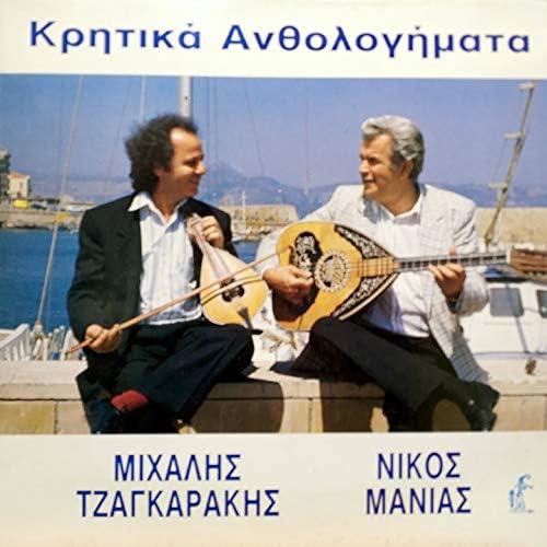 Mixalis Tsagarakis, Nikos Manias