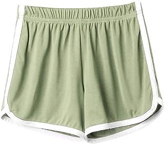 Beishi Womens Sport Shorts, Fashion Women Lady Summer Sport Workout Shorts Beach Short Pants