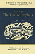 The Twelve Prophets: Hebrew Text and English Translation (Soncino Books of the Bible) (English and Hebrew Edition)