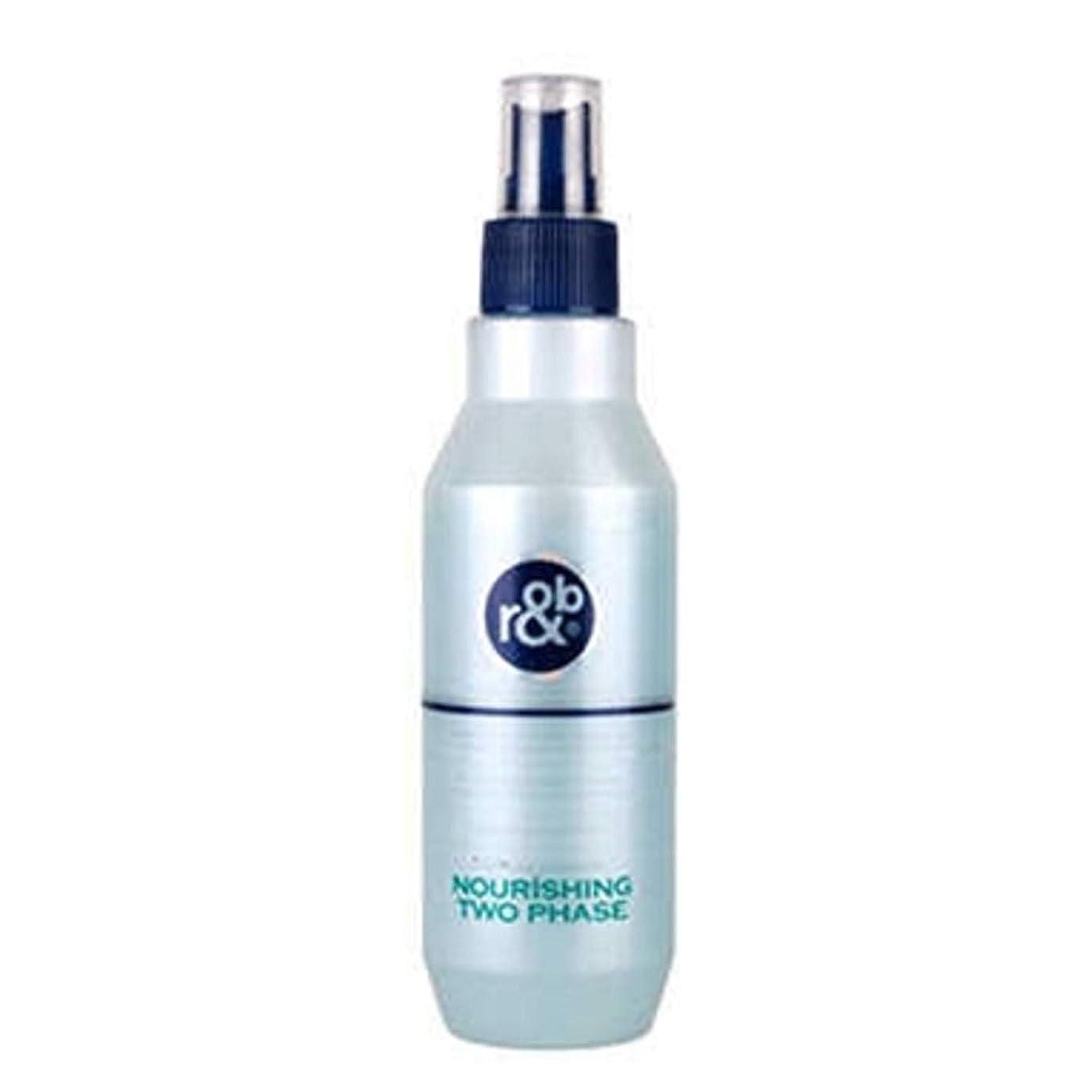 ピジン道を作る日記フィトン セラピー ナリッシング 2 段階 250ml - アウトバス ヘア コンディショナー ( Phyton Therapy Nourishing Two Phase 250ml - leave in Hair Conditioner ) [並行輸入品]