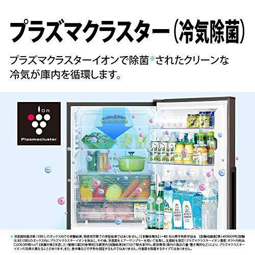 シャープ冷蔵庫280L(幅56cm)プラズマクラスター搭載2ドアメガフリーザーホワイトSJ-PD28F-W