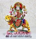 """eSplanade Statue Maa Durga MATA Rani Idol for Home Mandir (10"""")"""