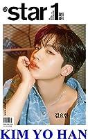 表紙:KIM YOHAN/@STAR1(アットスタイル)7月号2020【4点構成】/韓国雑誌韓国歌手k-pop KPOP/ X1キム・ヨハン