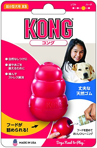 Kong(コング) 犬用おもちゃ コング XS サイズ