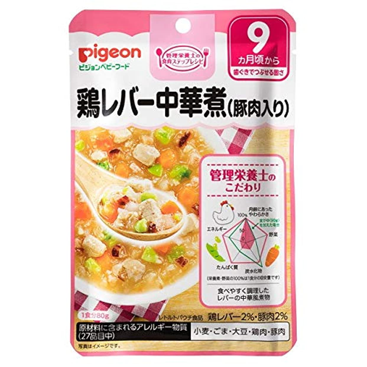 受付あご飛び込むピジョン 食育レシピ 鶏レバー中華煮 80g【3個セット】